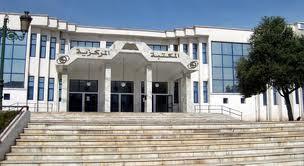 Bibliothèque Centrale